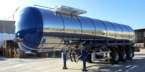 Bituman Tank, Arslan Enginery
